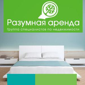 Аренда квартир и офисов Ивантеевки