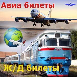 Авиа- и ж/д билеты Ивантеевки