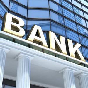 Банки Ивантеевки
