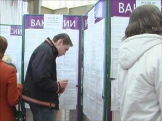 Центры занятости Ивантеевки
