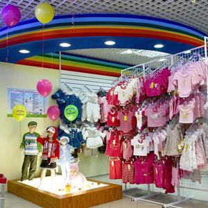 Детские магазины Ивантеевки