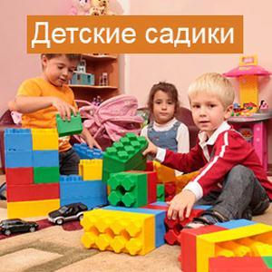 Детские сады Ивантеевки