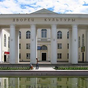 Дворцы и дома культуры Ивантеевки