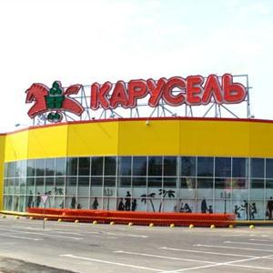 Гипермаркеты Ивантеевки