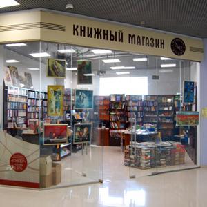 Книжные магазины Ивантеевки