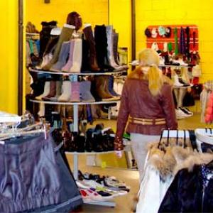 Магазины одежды и обуви Ивантеевки