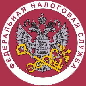 Налоговые инспекции, службы Ивантеевки