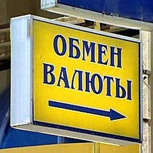 Обмен валют Ивантеевки