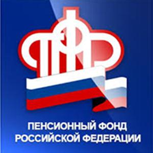 Пенсионные фонды Ивантеевки