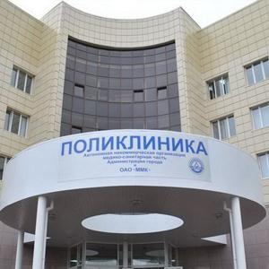 Поликлиники Ивантеевки
