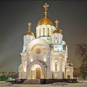 Религиозные учреждения Ивантеевки