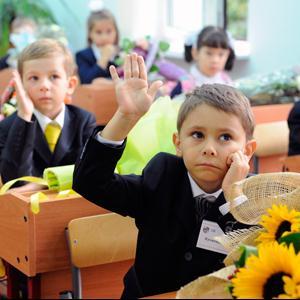 Школы Ивантеевки