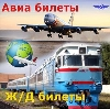 Авиа- и ж/д билеты в Ивантеевке