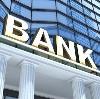 Банки в Ивантеевке