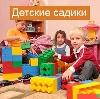 Детские сады в Ивантеевке