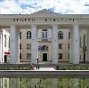 Дворцы и дома культуры в Ивантеевке