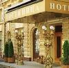 Гостиницы в Ивантеевке