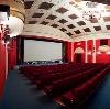 Кинотеатры в Ивантеевке