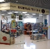 Книжные магазины в Ивантеевке
