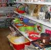 Магазины хозтоваров в Ивантеевке
