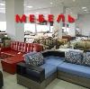 Магазины мебели в Ивантеевке