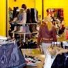 Магазины одежды и обуви в Ивантеевке