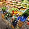 Магазины продуктов в Ивантеевке