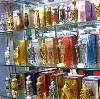 Парфюмерные магазины в Ивантеевке