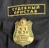 Судебные приставы в Ивантеевке