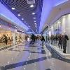 Торговые центры в Ивантеевке