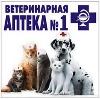 Ветеринарные аптеки в Ивантеевке