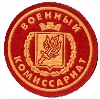 Военкоматы, комиссариаты в Ивантеевке