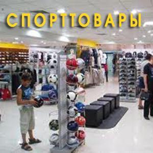 Спортивные магазины Ивантеевки