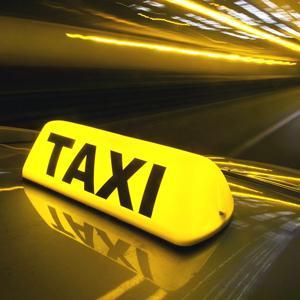 Такси Ивантеевки