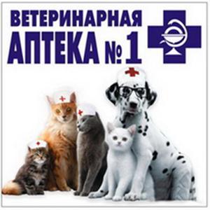 Ветеринарные аптеки Ивантеевки