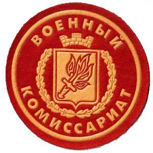 Военкоматы, комиссариаты Ивантеевки